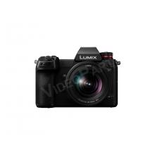 LUMIX DC-S1KE FullFrame fényképezőgép LUMIX S 20–60 mm optikával