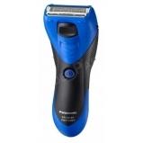 Mosható szőrtelenítő borotva - kék