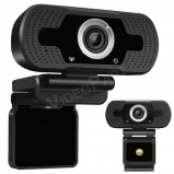 Intelligens webkamera mikrofonnal - FT-P200USB