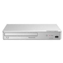 Panasonic  Blu-ray lejátszó, ezüst