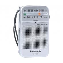 Panasonic RF-P50DEG-S AM/FM zsebrádió
