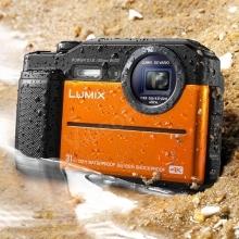 Strapabíró  DC-FT7EP-D  digitális fényképező, narancs