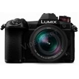LUMIX DC-G9 +12-60 Leica optika ,80Mp, 4K video