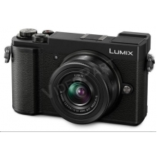 LUMIX DC-GX9KEG-K, 12-32 optika