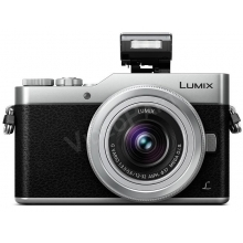 5 ÉV GARANCIA* - LUMIX  egyobjektíves, tükör nélküli fényképezőgép