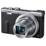 LEICA optikás, 30x zoom-os kompakt digitális fényképező - ezüst