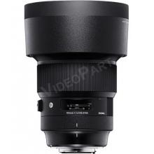 Sigma ER-GB40-S,105mm f/1,4 DG HSM | Art optika - legnagyobb nagyítási arány 1:8,3