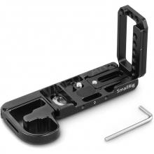 SmallRig 2191 L-keret Panasonic Lumix G9 fényképezőgéphez