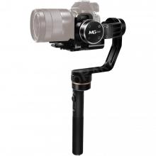DSLR gimbal / steady fényképezőgép stabilizátor