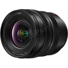 LUMIX S-R1635 S PRO széles látószögű zoomobjektív 16-35mm F4