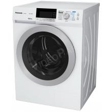 Energiatakarékos okos mosógép,
