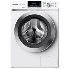 Energiatakarékos okos-mosógép