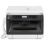 Multifunkciós A4 fekete/fehér hálózati nyomtató