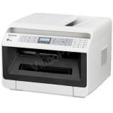 Multifunkciós A4 fekete/fehér nyomtató, Wi-Fi