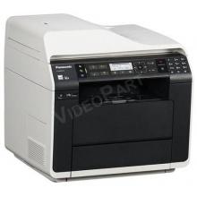 Multifunkciós A4 fekete/fehér nyomtató