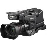 Professzionális jellegű, vállra vehető Full-HD kamkorder beépített LED-világítással, nagy MOS érzékelővel és 20× zoommal