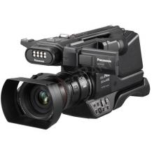 Panasonic HC-MDH3 Professzionális jellegű, vállra vehető Full-HD kamkorder