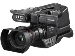 Panasonic HC-MDH3 FullHD vállkamera - DEMO