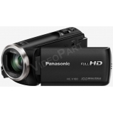 Full HD kamkorder 50x optikai zoommal