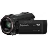 FullHD videokamera, 20x zoom, HDR, Wi-Fi, videolámpa