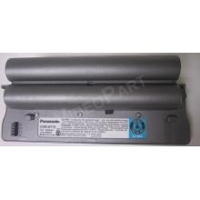 DVD-LX97 Akkumulátor