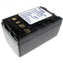 kamera akkumulátor