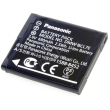 Akkumulátor Li-Ion DMC-SZ10-hez