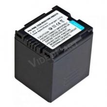 VBD210  Akkumulátor, 1500mA, 7,4V