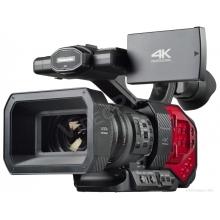 aadb5aea0b7e MANFROTTO MB PL-CRC-15 kamera esõvédõ huzat – azonnal raktárról ...
