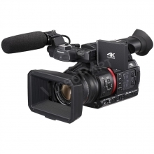 Panasonic AG-CX350 UHD 4K HDR kamera - 10bit, Live Stream, NDI HX opció