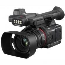 Full HD videokamera - 2x XLR, 3 optikagyűrű, 20x zoom, beépített LED lámpa