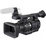 mikroP2 AVC-Ultra videokamera