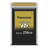 256GB expressP2 kártya