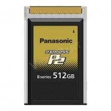 512GB expressP2 kártya