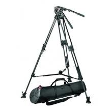 karbon RoadRunner kameraállvány szett fluid fejjel, GYORS felállítás, 7,5 kg terhelésig