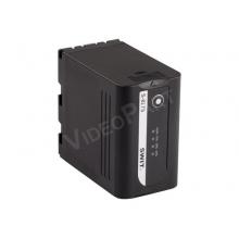 SWIT S-8I75, SSL-JVC75 típusú kamera akkumulátor DC és USB aljzattal