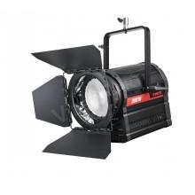 LED Bi-color spotlámpa 300W - 5940lux