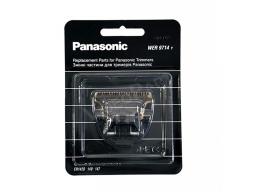 Panasonic WER9714Y hajvágó penge