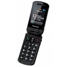 nagygombos mobiltelefon