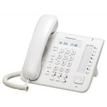 Digitális rendszertelefon, 1 soros kijelzővel