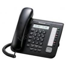 Digitális rendszertelefon, 1 soros kijelzővel - Fekete