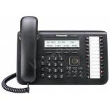 Digitális rendszertelefon, 3 soros kijelelzővel