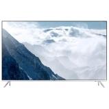 "60"" SUHD 4K Sík Smart TV  televízió"