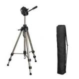 Hama 4163 Star 63 foto-video állvány táskával