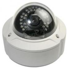 CCTV analóg kamera,700TVL 2,8-12mm