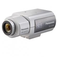 Szines CCTV kamera
