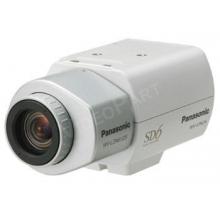 BOX színes Kamera