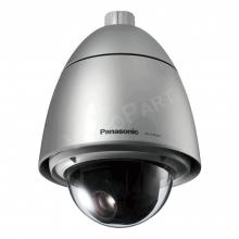 Színes CCTV DOME kamera