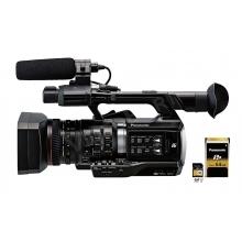 mikroP2 AVC-Ultra FullHD kamera