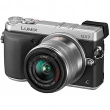 LUMIX Cserélhető optikás digitális fényképező - ezüst